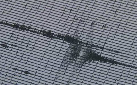 Hundreds of small earthquakes in West Yellowstone area in recent weeks.