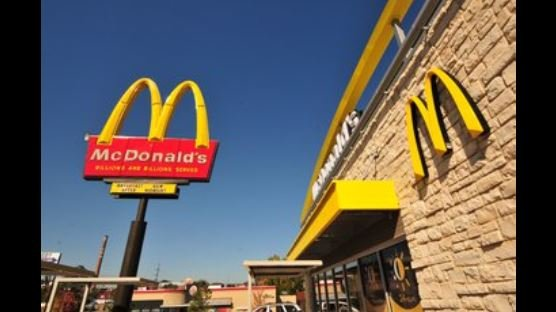 McDonald's is making Happy Meals healthier. By 2022, cheeseburgers won't be part of the menu for the kids' meals, although parents can still ask for them.