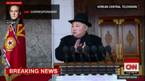 North Korean leader Kim Jong Un. CNN photo
